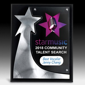 "The Rising Star Plaque - Laser Engraved - (8"" x 10"" x 3/4"")"