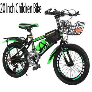 "20"" Children's Variable Speed Bicycle"